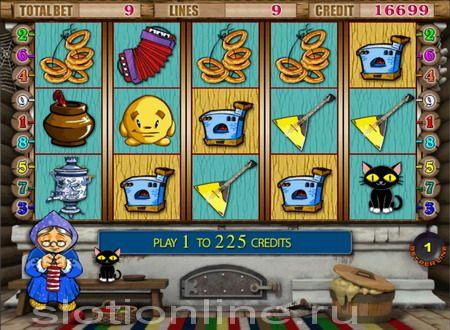 карточные игры казино ва-банк