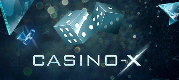 Отзывы об онлайн казино икс полковника захарченко выиграл деньги в казино